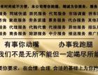 专业传单派发广告张贴扫楼 北京专业团队专业人员