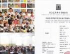 杭州市区上城区美术考级来这里报名考试