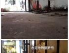 东莞厂房水泥地板翻新 抗压耐磨 不起灰尘