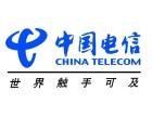 大连电信宽带 大连电信营业厅 大连电信宽带资费光纤