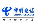 大连电信宽带 大连电信营业厅 大连电信宽带资费光纤 宽带免费