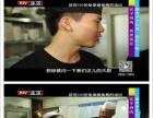 老北京炙子烤肉加盟 烧烤 投资金额 5-10万元