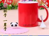 礼品 Diy变色茶杯定制可印字照片图片广告loog彩页杯子定做批发
