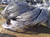 阜新绝缘铝导线回收沈阳铝线回收厂家