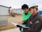 瑞士高薪招聘建筑工數名月薪2.5萬以上