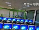杭州西湖区包装设计培训需要上哪些课程零基础学习