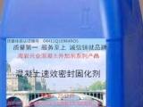 晋州油井水泥减阻剂低价出售13718969581