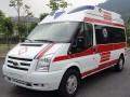 南京长途救护车出租南京专业救护车出租120急救车租赁服务