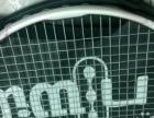出卖二手网球拍两个,赠网球