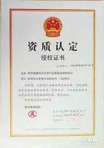台州(椒江路桥黄岩)家电维修/空调 空气能 太阳能热水器维修