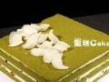 米斯韦尔蛋糕店加盟好品牌助您收益更多
