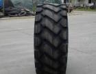 1100-16临工小铲车轮胎隆工花纹轮胎