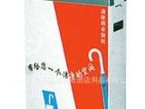 工厂批发E-40B 伞袋机 浙江不锈钢伞袋机 双头自动伞袋机