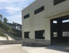 东宝开发区标准厂房招租 1600平米