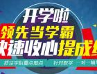 南京栖霞小学四年级语文作文培训小学五六年级数学英语家教