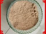 嘉德供应煅烧沸石粉 活化沸石粉 斜发沸石粉 饲料添加沸石粉