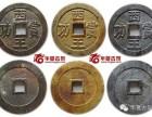 重庆南坪最好的古董文物拍卖公司是哪家
