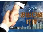 北京市专业办理各区劳务派遣许可证
