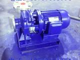 耐腐蚀不锈钢立式卧式管道离心泵型号价格上海江洋泵业新厂址江西