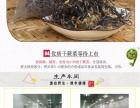 干蕨菜农家自制野生新鲜干货黄山土特产野菜干货