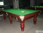 二手正品星牌天王星台球桌 二手星冠军台球桌低价出售