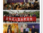 宁波江东区学唱歌地方 宁波哪里有成人可以零基础学唱歌