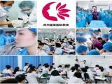 北京正规整形培训学校