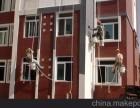 无锡内外墙涂料粉刷 高空外墙安装 刷涂料 油漆