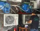 惠州风机维修安装厨房变频抽风机修理抽箱式离心风机