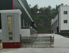 工业园区鼎足路 仓库 分别为5000平米
