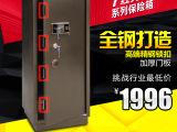 红光1.5米大型商用办公保险柜 电子密码双报警保险箱