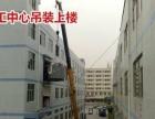 柳捷搬运公司专业设备起重吊装、搬厂、大型设备搬运