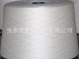 毛腈纱线 针织毛腈纱线 全腈纱线 羊毛腈纶混纺纱线 羊绒纱线
