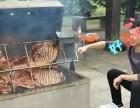 蘇州無錫常州戶外燒烤食材,烤全羊一站式配送上門