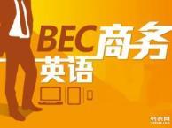 深圳商务英语培训哪家强,日常英语口语培训,小班授课