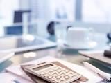 企業經營損失評估減資改制驗資
