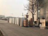 海淀西直门外附近搬家公司 搬家公司哪家好