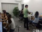 惠州市电脑培训,平面设计培训,室内设计培训,成人高考