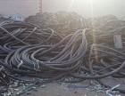 江门工地报废旧电缆线收购100%高价