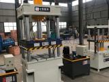 100吨三梁四柱液压机 厂家促销单动薄板拉伸成型油压机
