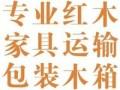 申通物流上海闵行区申通物流大件运输