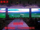天彩电子专业提供led显示屏报价、河南led显示屏价格生产,