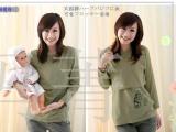 厂家直销妇婴产品千趣会日式亲子哺乳装