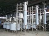 新乡全不锈钢ZLJ3-1型葡萄果渣原酒提纯蒸馏白兰地机组