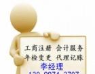 西宁新注册5000万建筑工程公司六一儿童节