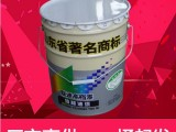 本厂常年生产氯化橡胶漆,氯化橡胶防锈漆,氯化橡胶金属漆