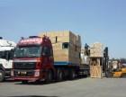 成都广州 深圳特快物流运输 搬家搬厂 小轿车托运