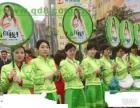 北京传单派发广告张贴扫楼贴海报团队
