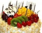 安阳特色蛋糕预定文峰区生日蛋糕送货上门专业蛋糕安阳
