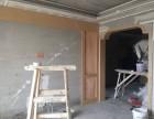 杭州仓前五常专业房屋改造 墙面翻新粉刷 厨卫水电改装
